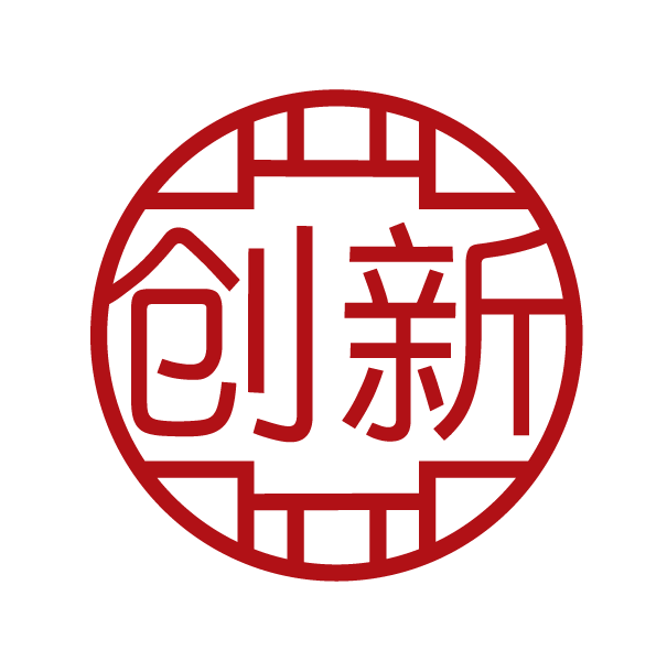 Innovation House China-Denmark